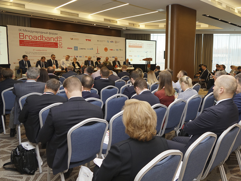 Broadband_Russia_Forum